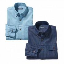 Les 2 chemises en jean
