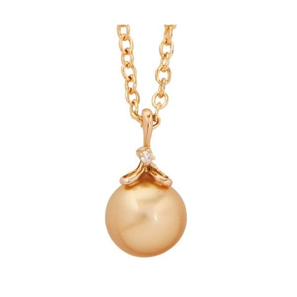 Le pendentif à la perle de culture la plus rare