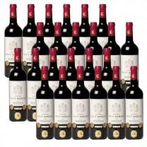 Château Haut Bardin 2017 - les 24 bouteilles
