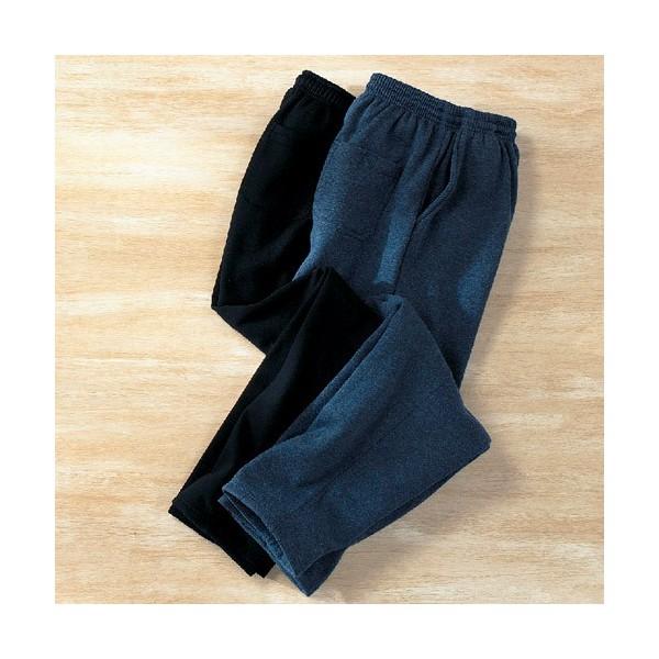 Pantalons maille thermique - les 2