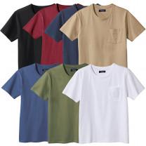 Semainier de tee-shirts coton