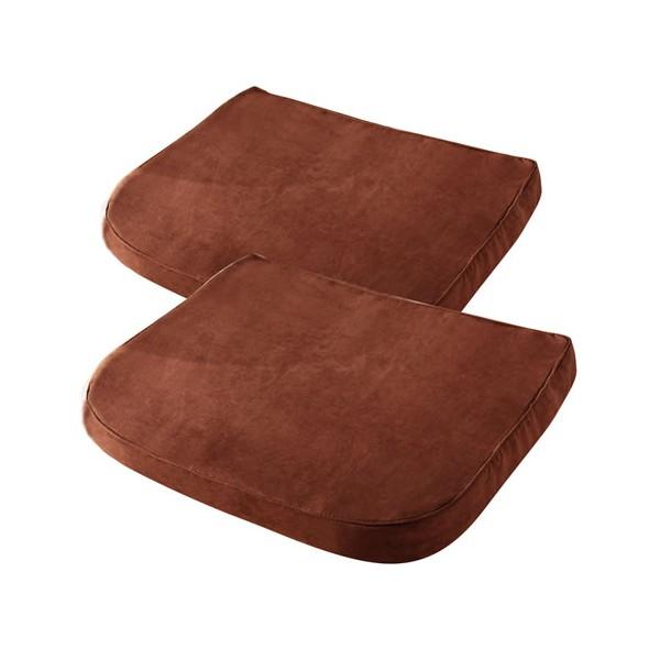 Couvre-chaises mémoire de forme - les 2