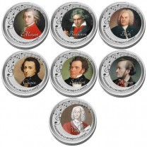 Le coffret collector Grands Musiciens