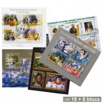 18 blocs peintres français dont 8blocs OFFERTS