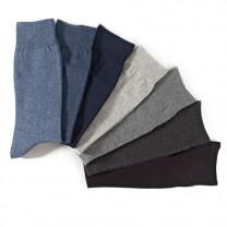 Chaussettes Lycra® antibactériennes