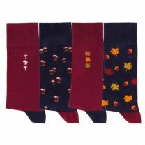 Chaussettes fantaisie d'automne - les 4 paires