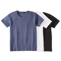 Tee-shirts super-extensibles - les 3