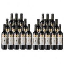 Château La Haute Brande 2018 - 24 bouteilles (soit 12 bouteilles OFFERTES)