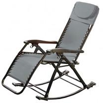 Transat/rocking-chair