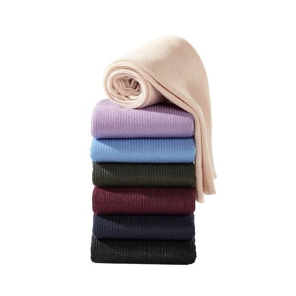 Chaussettes Modal Confort - les 7 paires