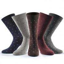 Chaussettes Coton Sans Couture - les 5 paires