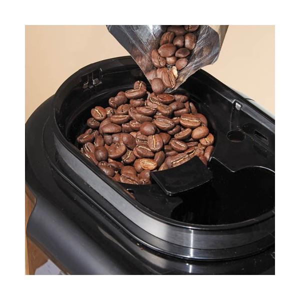 cafeti re avec moulin int gr acheter lectrom nager l. Black Bedroom Furniture Sets. Home Design Ideas